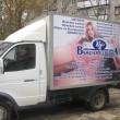 Пример оформления рекламой грузовых машин