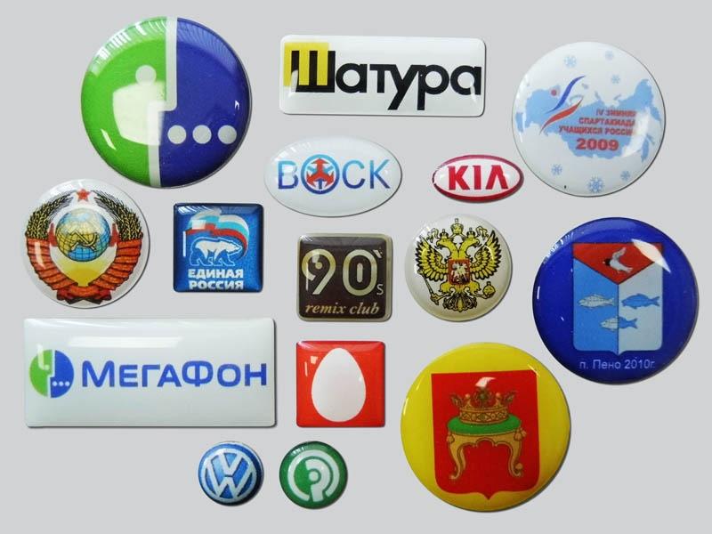 сувенирка с логотипом: