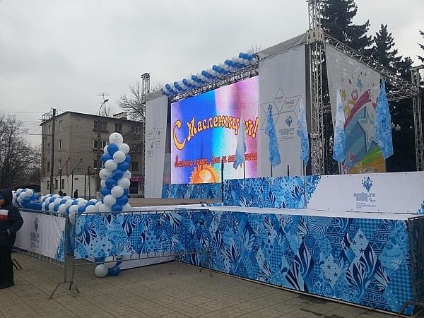 Сцена встречи Паралимпийского Огня