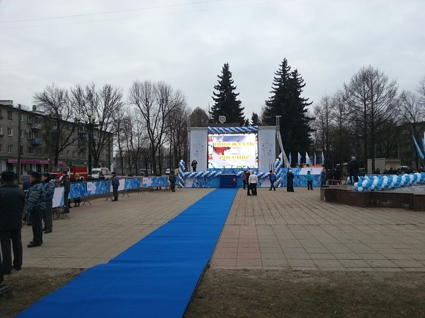 Полный вид встречи Паралимпийского Огня
