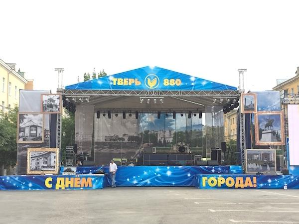 Оформление сцены в Твери на день города